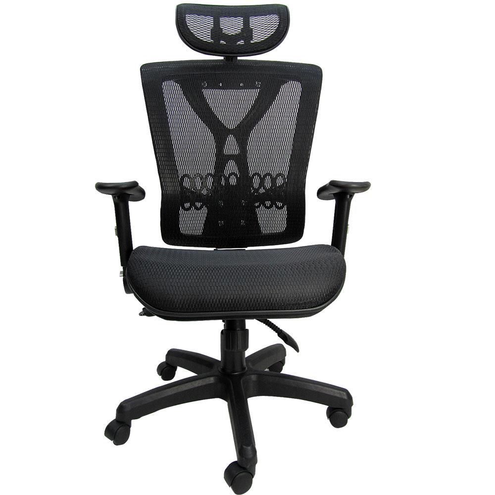 ★限時下殺★Design 全網透氣人體工學電腦椅