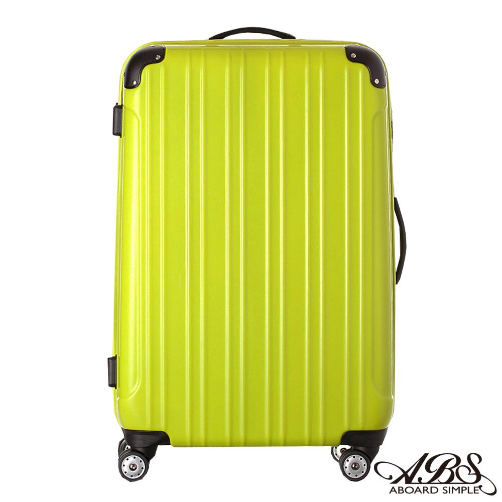 ABS愛貝斯 26吋 隨箱式TSA海關鎖鏡面硬殼箱 專利雙跑車輪(蘋果綠)99-047B
