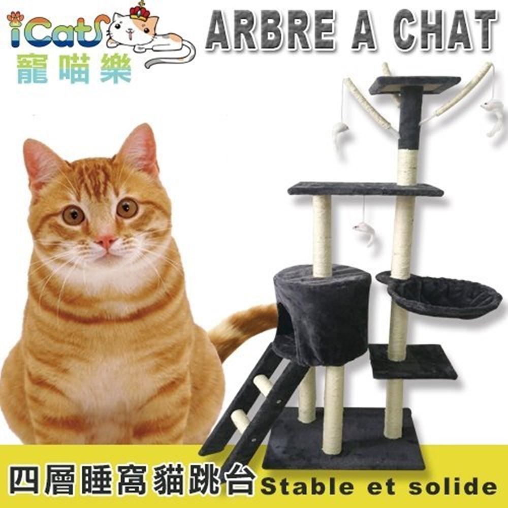寵喵樂 挑高多功能貓跳台-附樓梯 AM601
