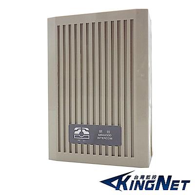防盜門禁 KINGNET 對講機雙電壓變壓器 DC-12V AC-24V