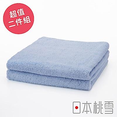 日本桃雪飯店毛巾超值兩件組(天空藍)