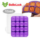 BeBeLock副食品Tok Tok連裝盒15ml