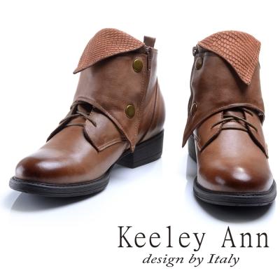Keeley Ann 異國情懷~多層次反折綁帶造型真皮短靴(棕色)