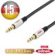 曜兆EDNET 音效3.5mm線150公分 product thumbnail 1