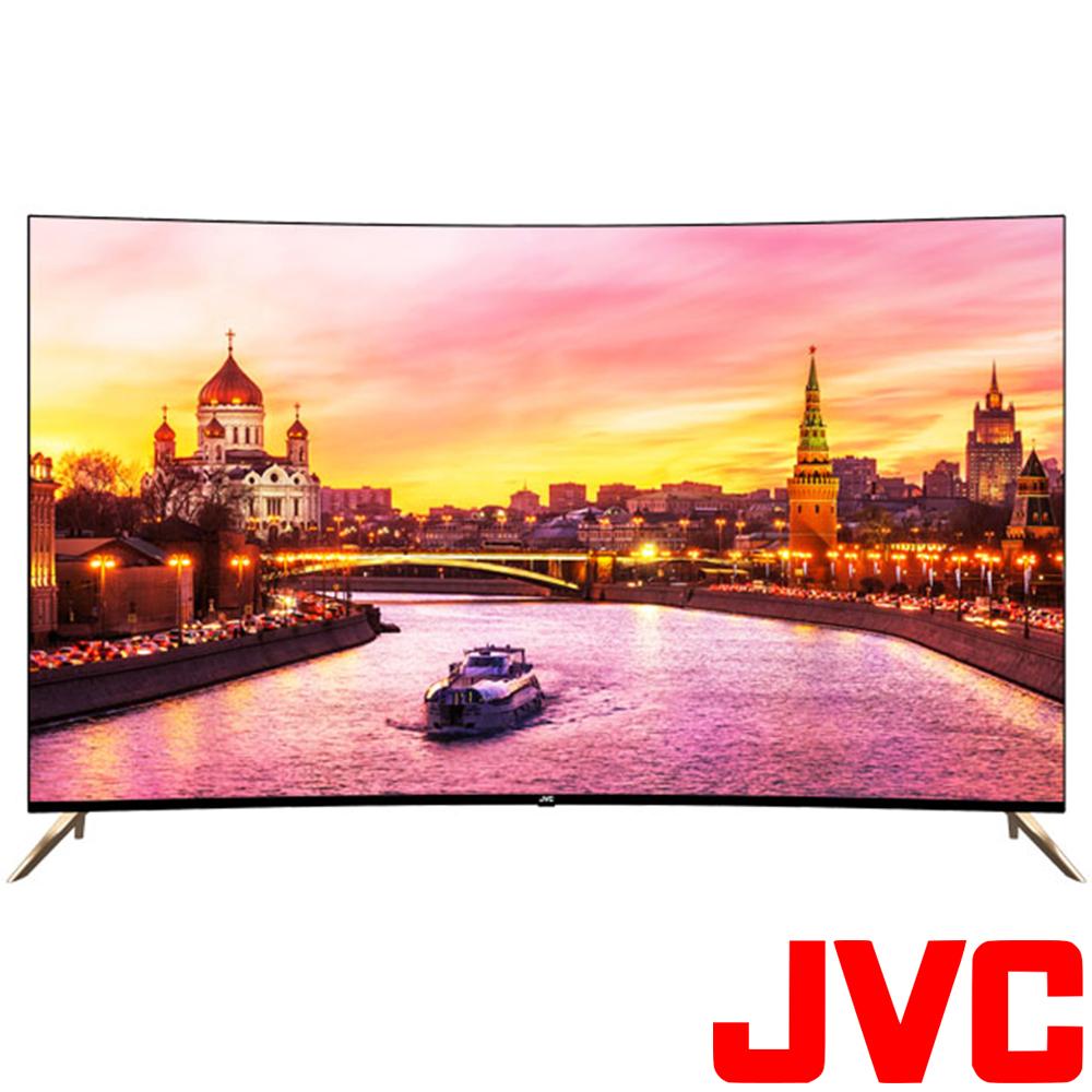 JVC 65吋 4K 連網曲面液晶顯示器 65X