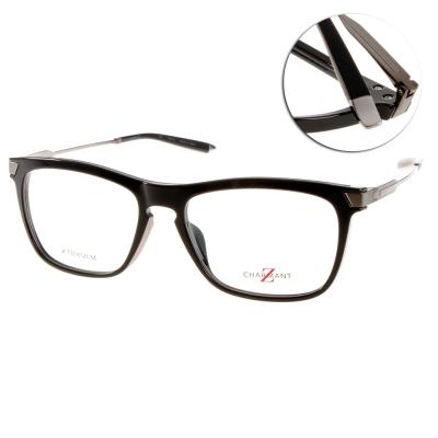 CHARMANT-Z眼鏡 尖端時尚/黑#CZT11785 BK
