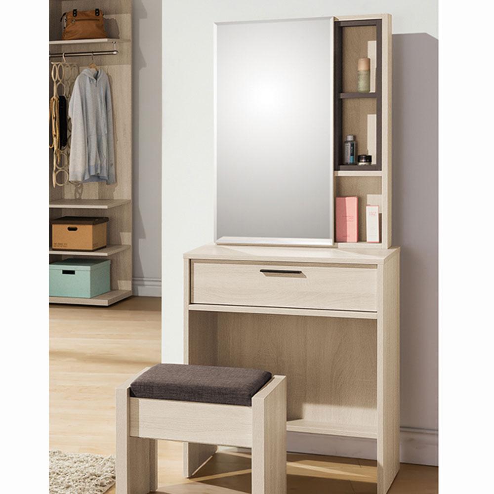 H&D 柏納德2尺開門鏡台(含椅)60.5x40x154cm