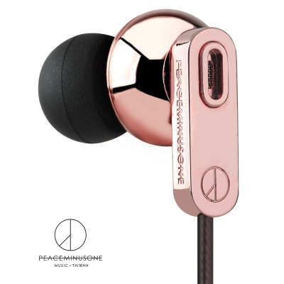 PEACEMINUSONE GD耳機 PINK EDITION 入耳式耳機 玫瑰金