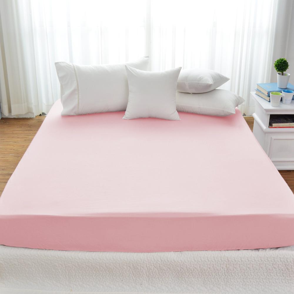 Cozy inn 極致純色-珠光粉-300織精梳棉床包(特大)