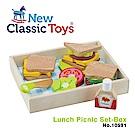 荷蘭New Classic Toys 午後時光輕食野餐18件組 - 10591