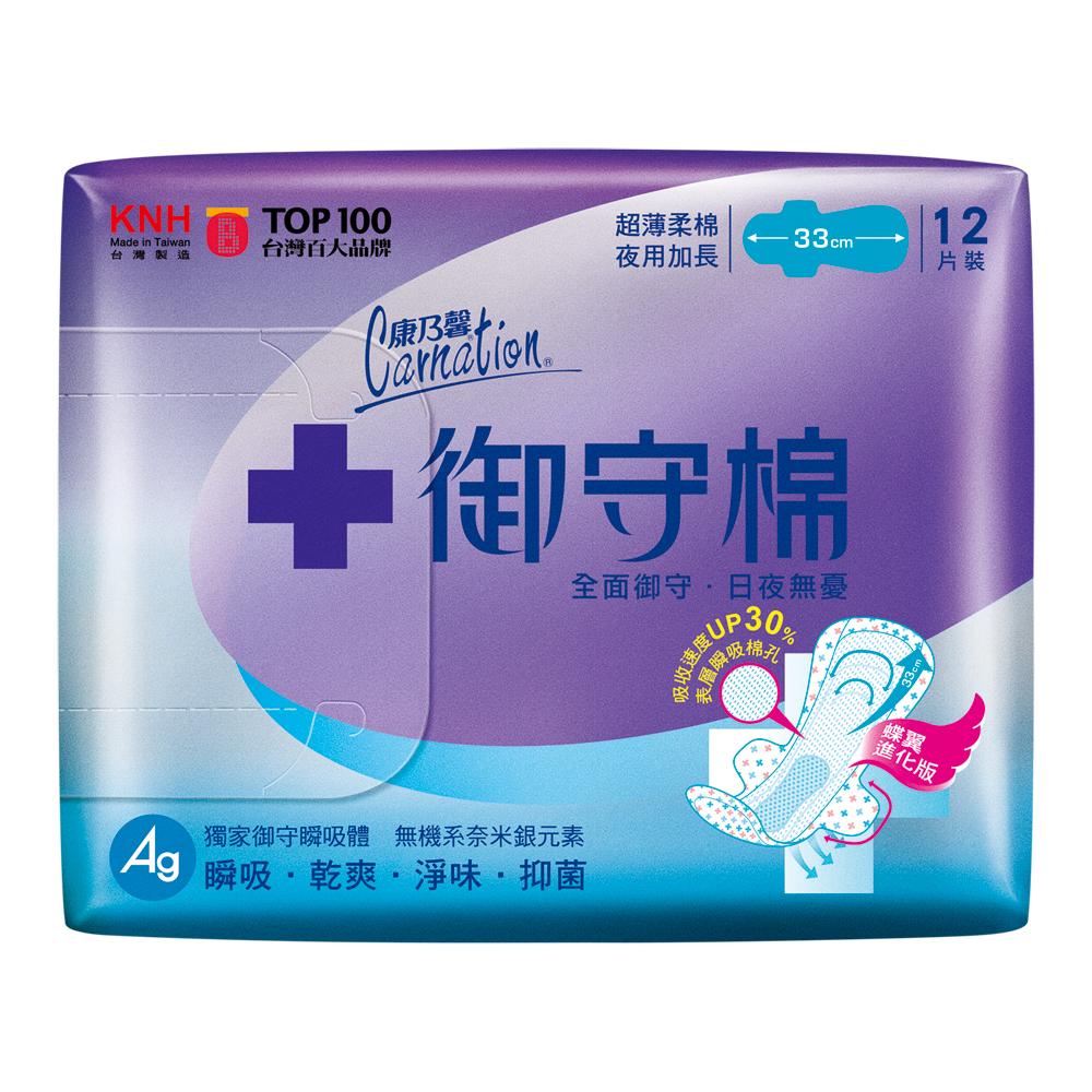 康乃馨 御守棉超薄衛生棉 33cm 夜用加長 12片X8包 /箱