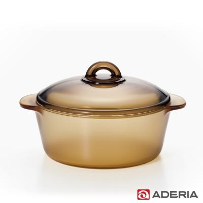【ADERIA】日本進口陶瓷塗層耐熱玻璃調理鍋2L(棕)