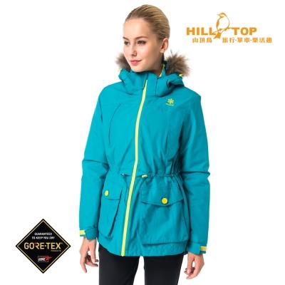 【hilltop山頂鳥】女款GoreTex防水3合1蓄熱羽絨外套F22FW0藍