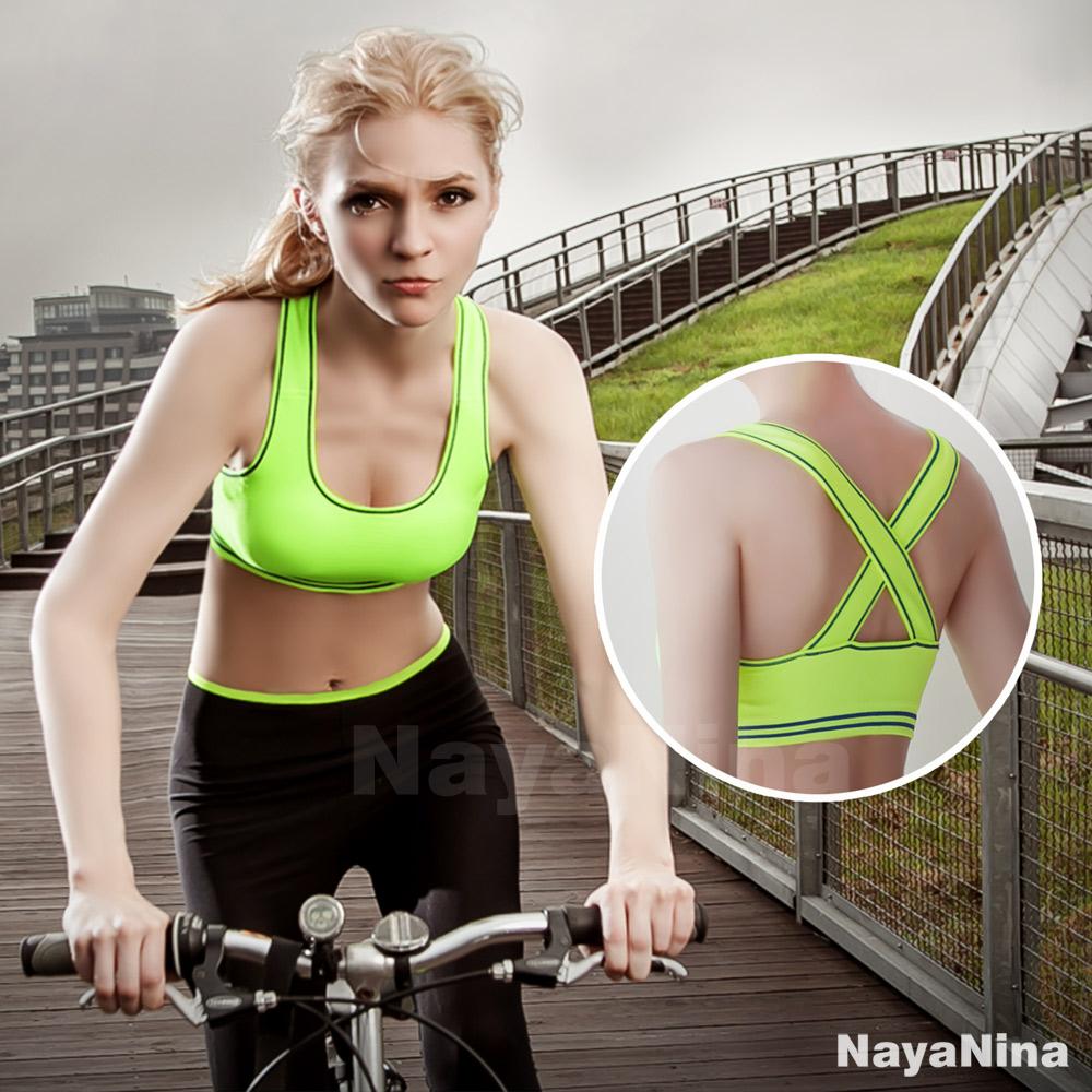 運動內衣 交叉美背防震運動內衣S-XL(螢光綠) Naya Nina
