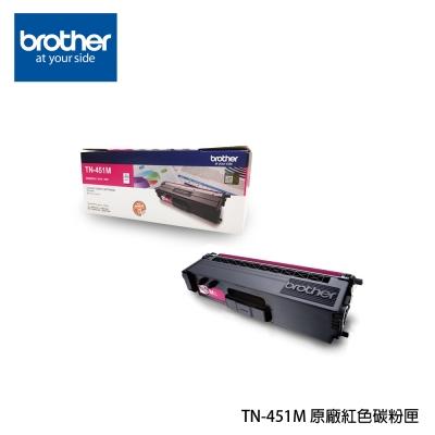 Brother TN-451CMY 原廠彩色碳粉匣