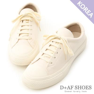 D+AF 活力玩色.粉彩綁帶平底休閒小白鞋*杏