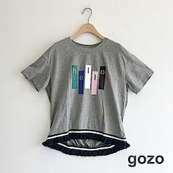 gozo HELLO撞字色條流蘇擺上衣(二色)