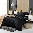 Cozy inn  100%萊賽爾天絲-極夜黑 四件式兩用被套床包組(加大)