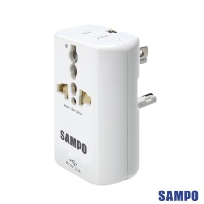 SAMPO 聲寶單USB萬國充電器轉接頭-白色-EP-UA2CU2(W)