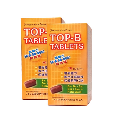 IVITAL艾維特 全素食 美國進口高單位維他命B群加強錠(70錠)-2瓶贈品組