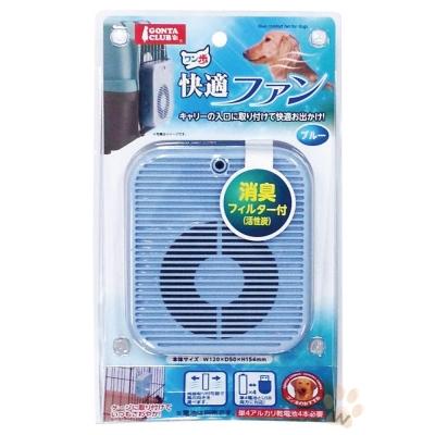 Marukan 舒適風扇(天空藍)DP-856