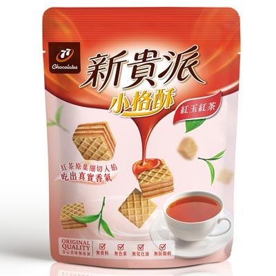 77 新貴派小格酥-紅玉紅茶(50g)