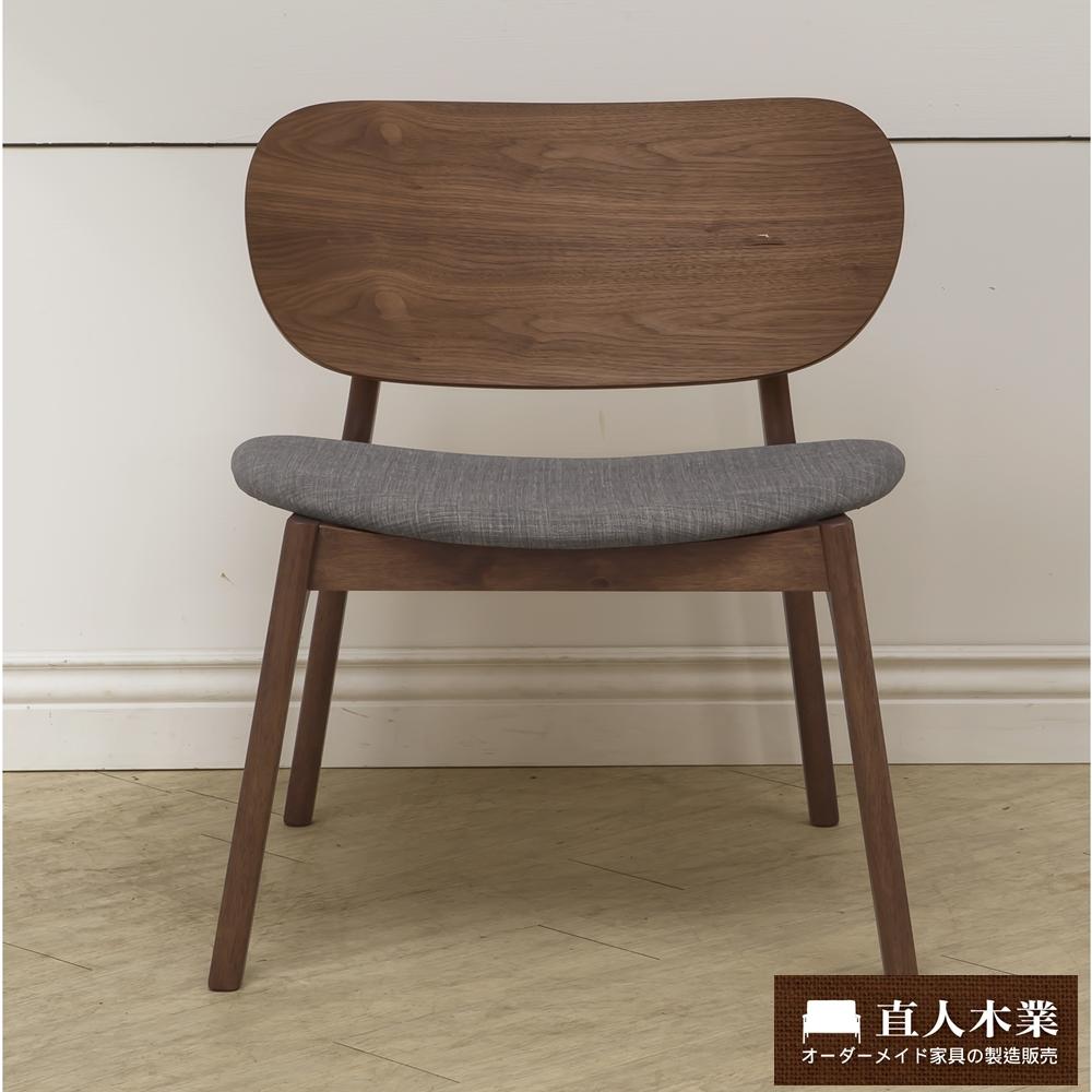 日本直人木業-PATTO 胡桃實木休閒單椅
