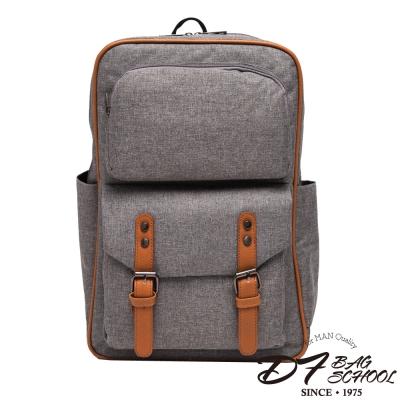 DF-BAGSCHOOL-韓版休閒通勤款筆電後背包-共3色