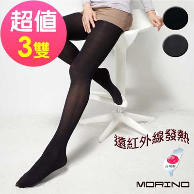 (超值3雙組)塑型美腿遠紅外線發熱褲襪/內搭褲襪MORINO