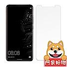 阿柴好物 Huawei Mate 10 Pro 9H鋼化玻璃保護貼
