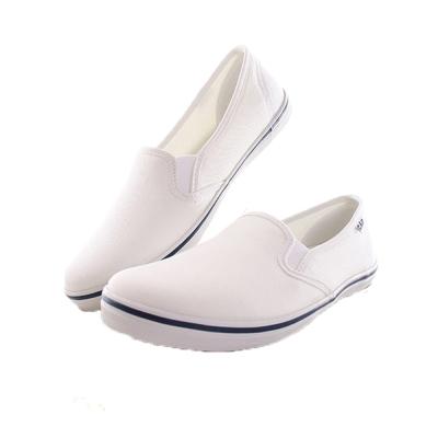 帆布鞋-白 sh9697
