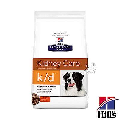 Hills 希爾思 腎臟護理 k/d 犬用處方乾糧(8612)8.5磅 X 1包