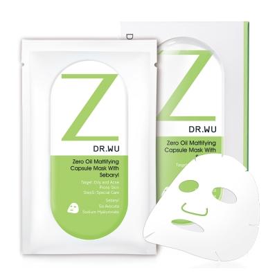 DR.WU 零油光膠囊面膜3片入-Z