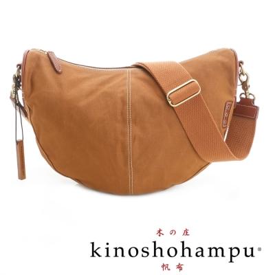 kinoshohampu 休閒自在彎月包 駝色