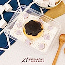 【巴特里】濃芋布丁盒蛋糕(1入)