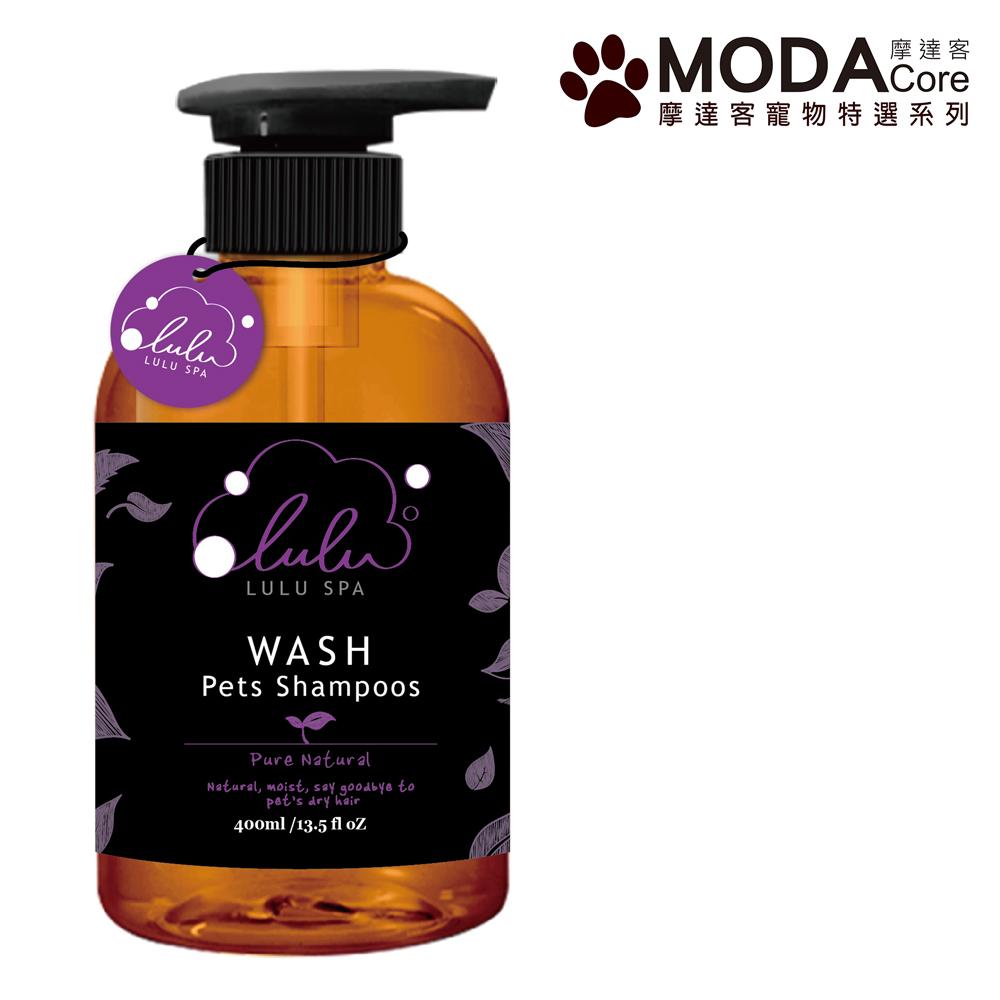 摩達客 LULU SPA寵物洗毛精-豐盈滋養浴露【養護雙效】香草果香