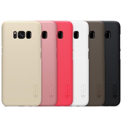 NILLKIN SAMSUNG Galaxy S8 超級護盾保護殼