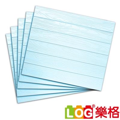 LOG樂格 3D立體深凹木皮紋 兒童防撞牆貼 -水藍色 X5入(防撞壁貼/防撞墊)