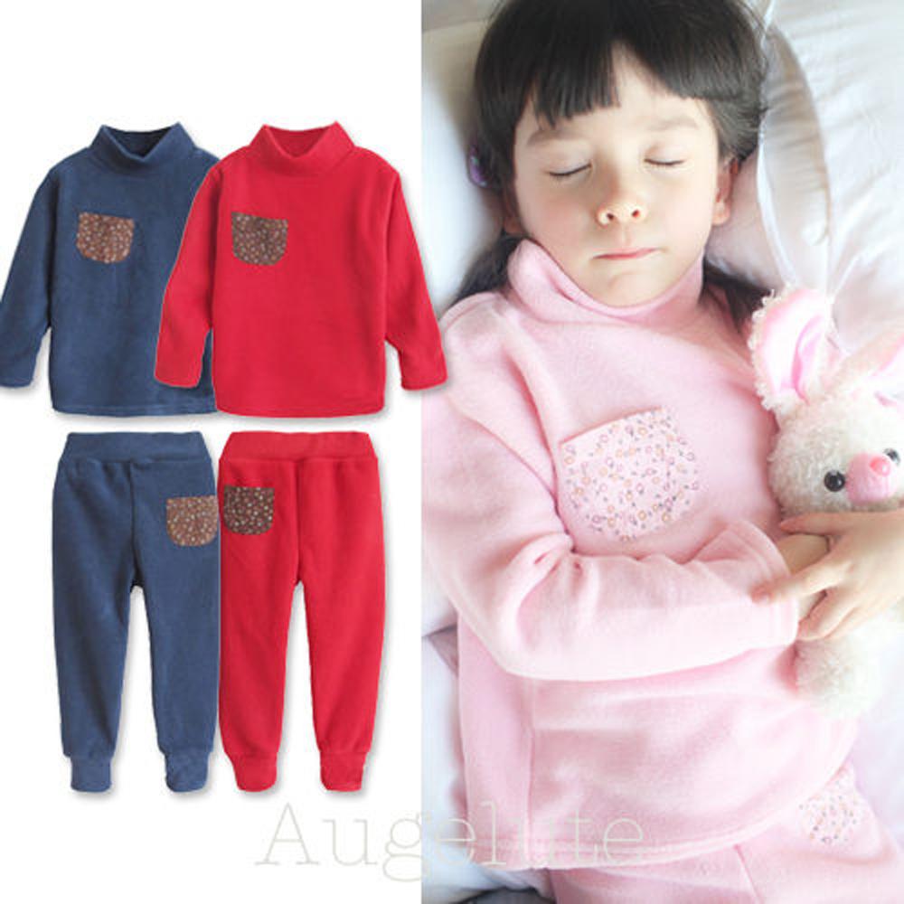 【baby童衣】搖粒絨 居家套裝84397(共三色)
