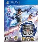 真‧三國無雙 英傑傳 - PS4 亞洲 中文版