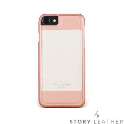 STORYLEATHER i7 / i8 4.7吋 Style-i7-4P 手機...
