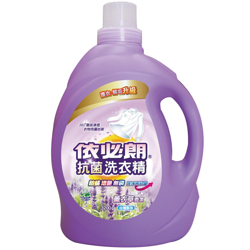 依必朗抗菌防蹣洗衣精-薰衣草香氛3200g*4瓶