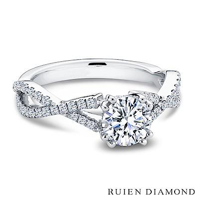 RUIEN DIAMOND GIA 50分 D VS1 3EX 18K白金鑽石戒指