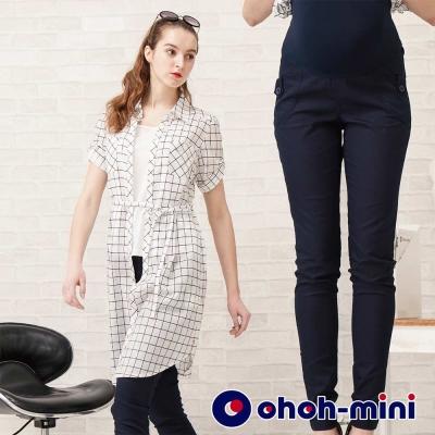 ohoh-mini 孕婦裝 俐落感超彈力煙管孕婦褲-2色