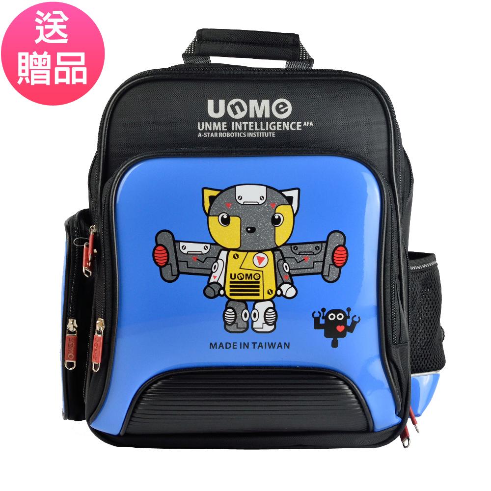 UnMe Robot飛天機器人後背書包/3077L