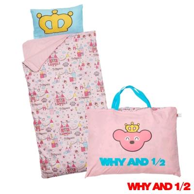 WHY AND 1/2 普普熊兒童睡袋粉色
