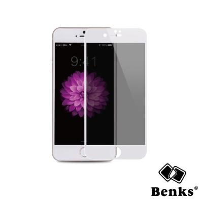 Benks iPhone 7/8 4.7吋專用 3D曲面防偷窺玻璃膜(滿版)