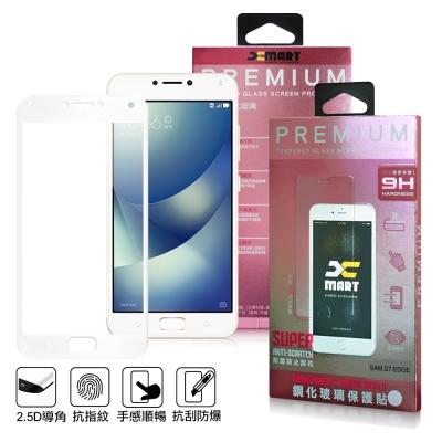 XM ZenFone 4 Max ZC554KL 超透滿版 2.5D 鋼化玻璃貼