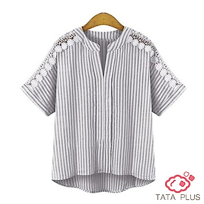 拼接蕾絲條紋上衣 共二色 中大尺碼 TATA PLUS