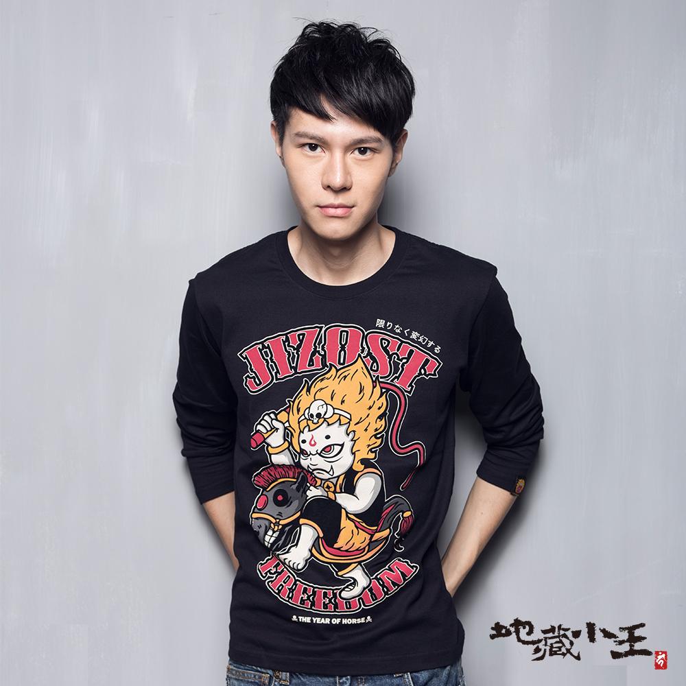 地藏小王 BLUE WAY 騎木馬長袖T恤-黑色